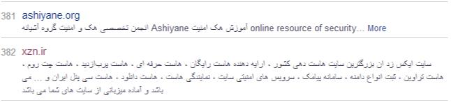 Alexa - Top Sites in Iran (2)