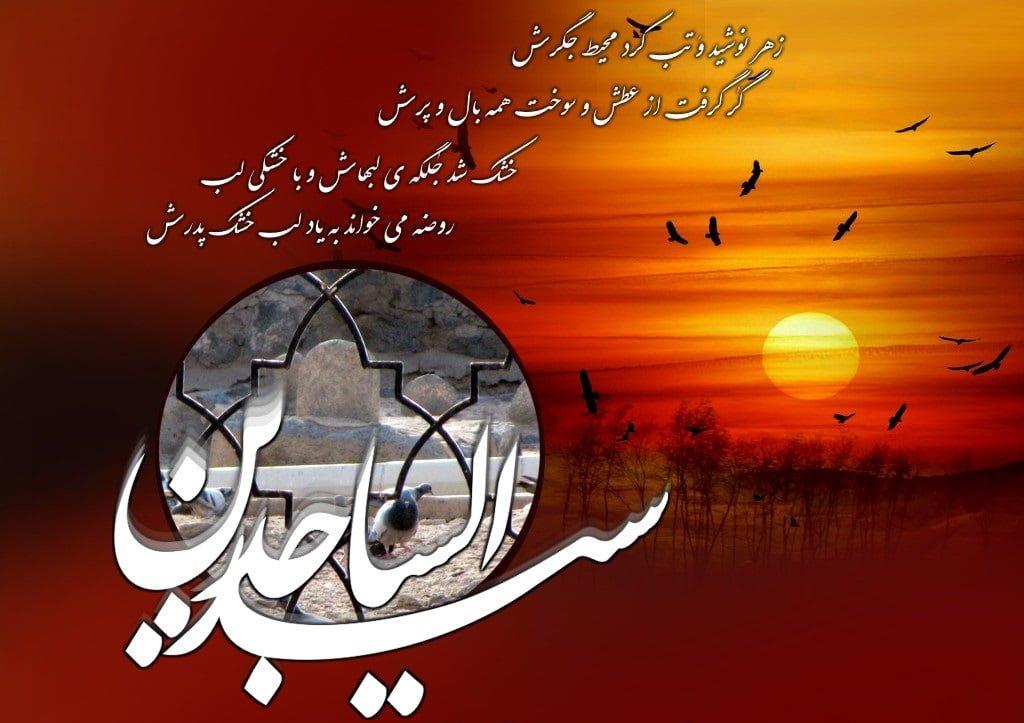 20121208143519767_shahadat imam sajad-03